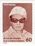 MG Ramachandran 1990 stamp of India.jpg