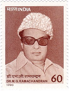 MG Ramachandran 1990 stamp of India.jpg