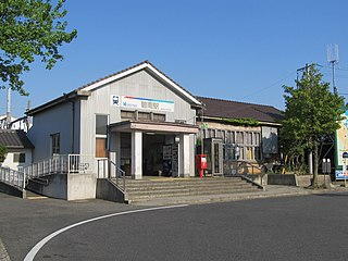 Hekinan Station Railway station in Hekinan, Aichi Prefecture, Japan