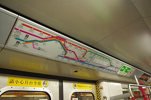 MTR Metro Cammell EMU (DC) - Flashing System Map which indicates travelling direction, stopping stations, preferred interchange stations and door opening side on a map of existing MTR routes before 2007