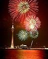 Macao Fireworks 001.jpg