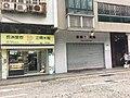 Macau sell Cheung Chau food 24-05-2019.jpg