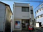 Maebashi Omotecho Post office.jpg