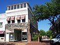 Main Street scene in Sumter, South Carolina - panoramio.jpg