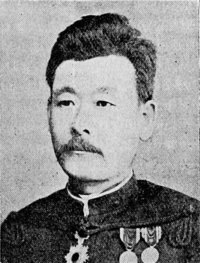 Major-General Nishi.PNG