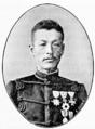 Major Baba Masao.png
