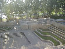 Malam (Intelligence) memorial,Israel.JPG