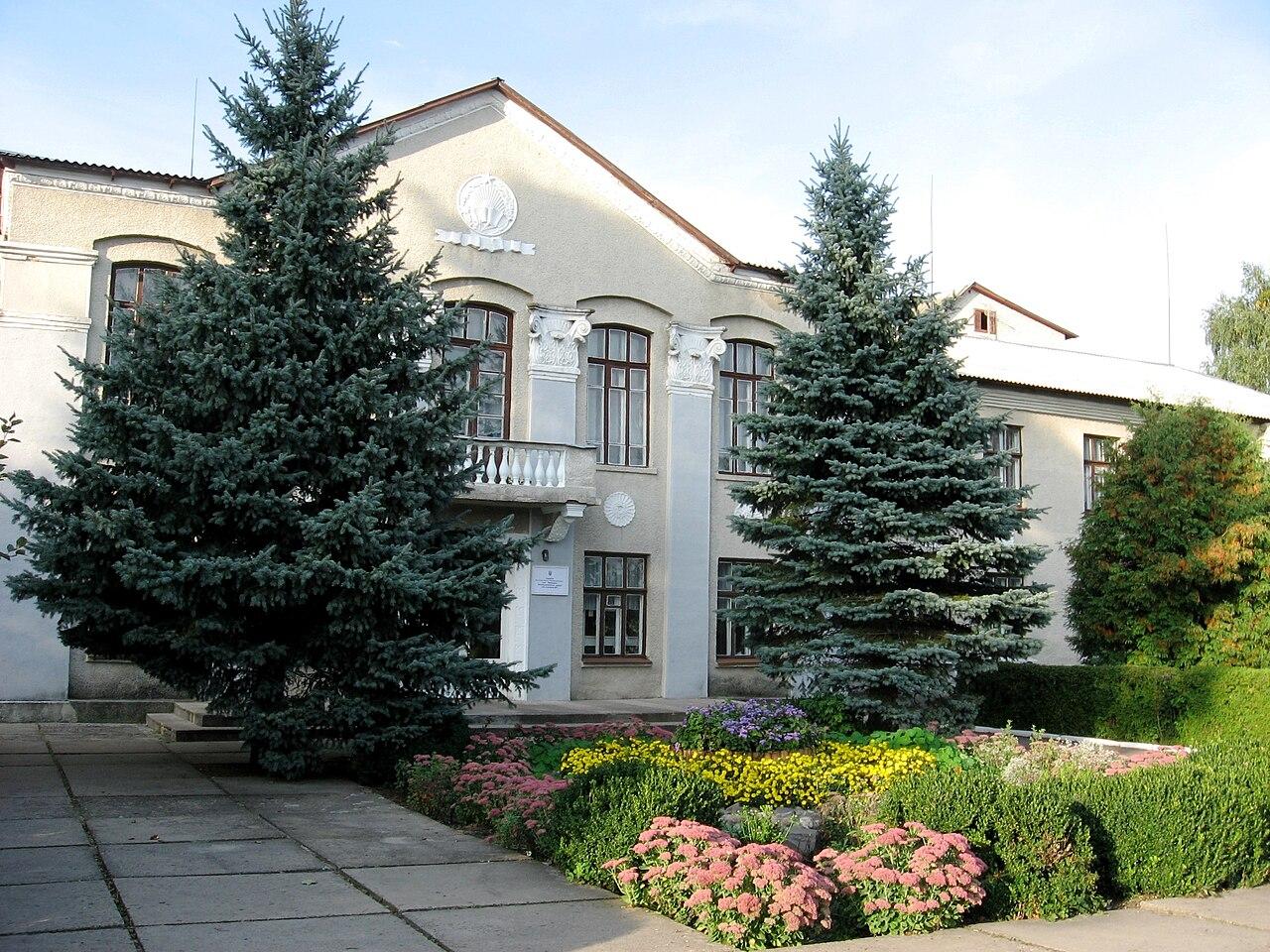 Школа № 1.