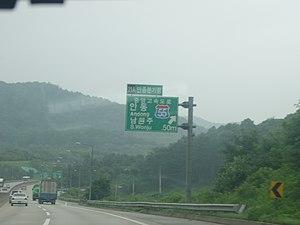 Yeongdong Expressway - Image: Manjong JCT Yeongdong Expressway