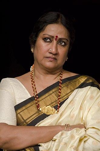 Rajyotsava Awards (2004) - Manju Bhargavi