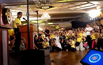 Mar Roxas presidential campaign, 2016 - Roxas delivering his acceptance speech at the Club Filipino on July 31, 2015.