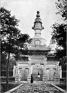 Marble Pagoda in Yellow Temple.jpg