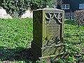 Marburg Friedhof Barfüßertor 174 Epitaph Romershausen 1857.JPG