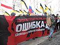 March in memory of Boris Nemtsov in Moscow (2017-02-26) 19.jpg