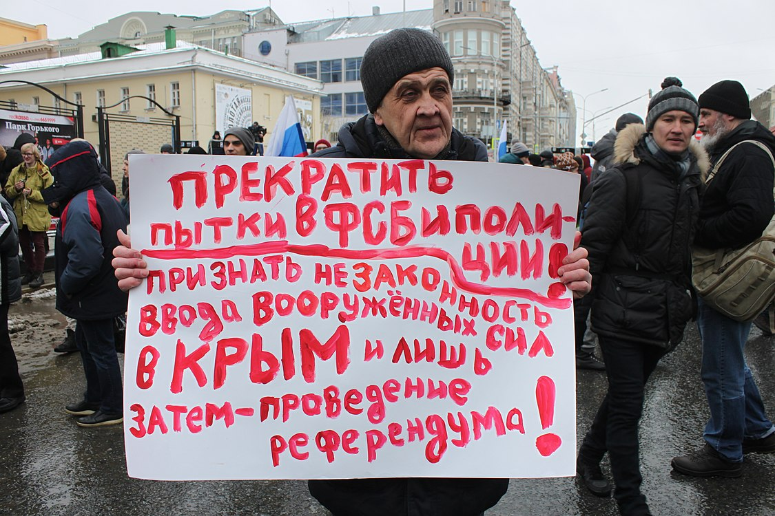 March in memory of Boris Nemtsov in Moscow (2019-02-24) 91.jpg