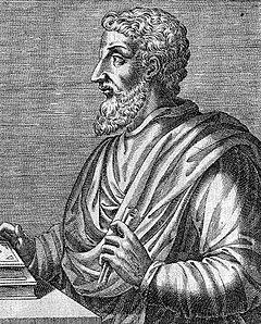 Marcus Terentius Varro ancient latin scholar