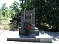 Mariupol Братська могила радянських воїнів Південного фронту.jpg