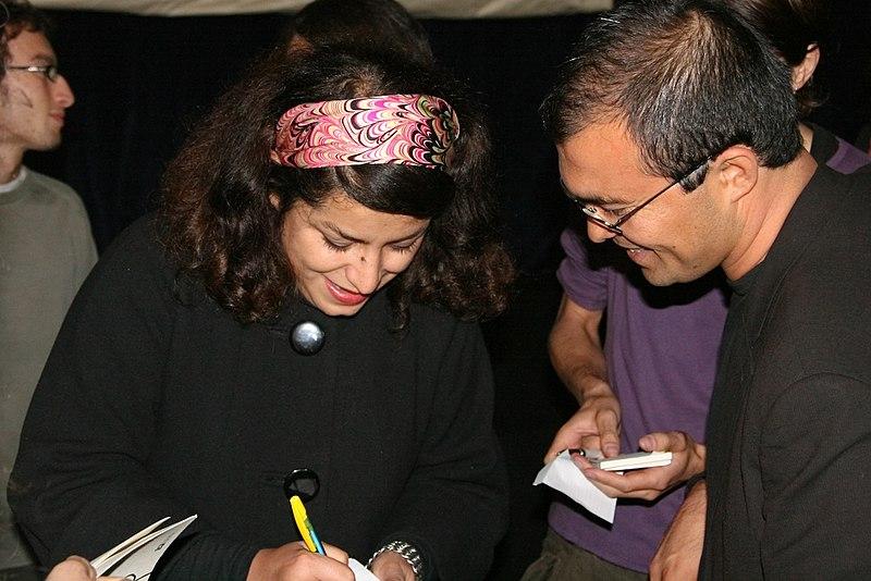 File:Marjane Satrapi (2007).jpg