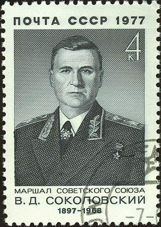 Vasily Sokolovsky - Sokolowsky on a Soviet Postage stamp.