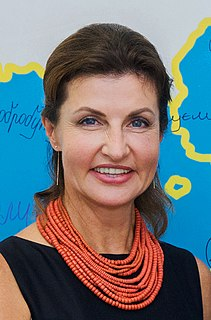 Maryna Poroshenko First Lady of Ukraine
