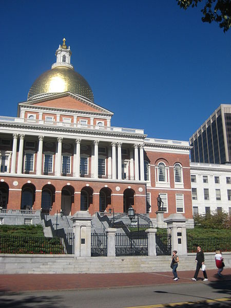 File:Massachusetts State House, front exterior.jpg