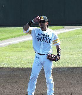 Nobuhiro Matsuda Japanese baseball player