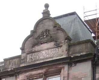 Pediment above entrance showing name of Mearns Street Public School, built for Greenock Burgh School Board. Mearns Street Public School pediment.jpg