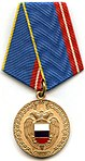 Medal for Military Valour FSO.jpg