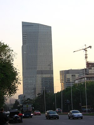 Esentai Tower - Image: Medeu District, Almaty, Kazakhstan panoramio (43)