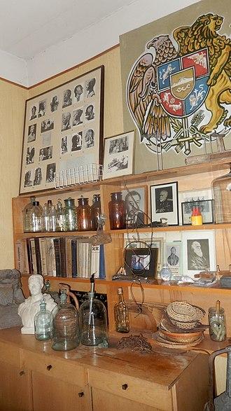 Armenian Medical Museum - Image: Medical Museum (2)