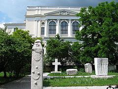 Medieval tombstones around National Museum of Bosnia and Herzegovina