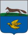 Menzelinsk COA (Ufa Governorate) (1782).png