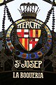 Mercat de Sant Josep 02.JPG