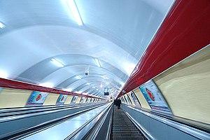 Tbilisi Metro - Freedom Square Metro Station