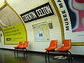 Metro Paris - Ligne 12 - Station Corentin Celton - Sièges.jpg