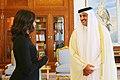 Michelle Obama meets with HH Sheikh Tamim Bin Hamad Al Thani (2).jpg