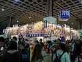 Mighty Media booth, Taipei International Comics & Animation Festival 20160211.jpg