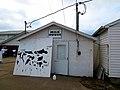 Milk House - panoramio.jpg