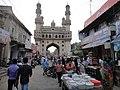 Minars of the Charminar 09.JPG