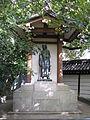 Minatogawa-jinja MitoMitsukuni zo.jpg