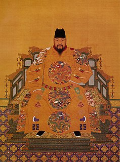 Emperor Yingzong of Ming 6Th Emperor of the Ming dynasty