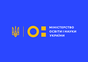Ministry of Education and Science of Ukraine (logo) 02.png