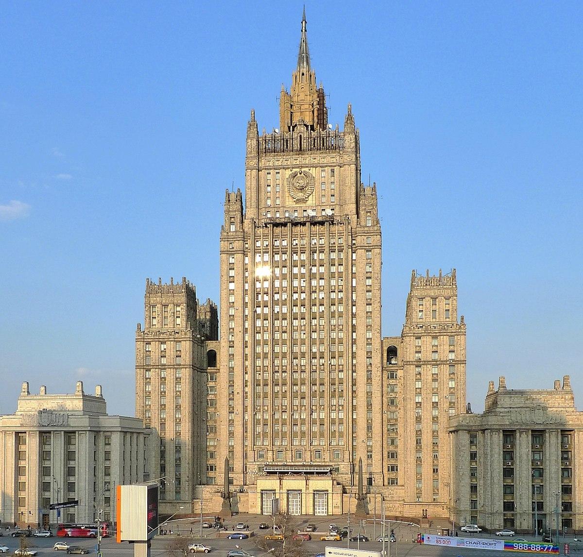Ministerio de asuntos exteriores rusia wikipedia la for Oposiciones ministerio de exteriores
