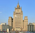 Ministry of Foreign Affairs Russia-2.jpg