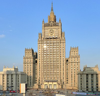 The main building of the Ministry of Foreign Affairs Ministry of Foreign Affairs Russia-2.jpg