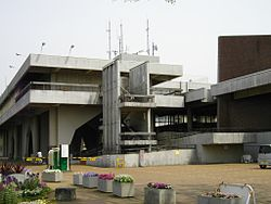 Mitaka City Hall