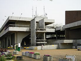 Mitaka City Hall.JPG
