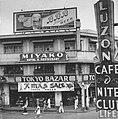 Miyako Hotel, Manila, Philippines (1941).jpg