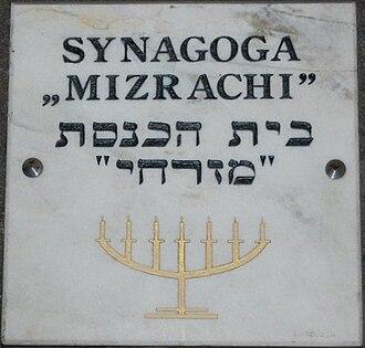 Będzin - Mizrachi Synagogue