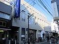 Mizuho Bank Nerima-Fujimidai Branch.jpg